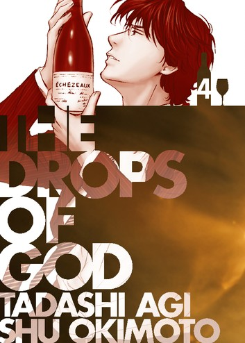 drops-of-god-1